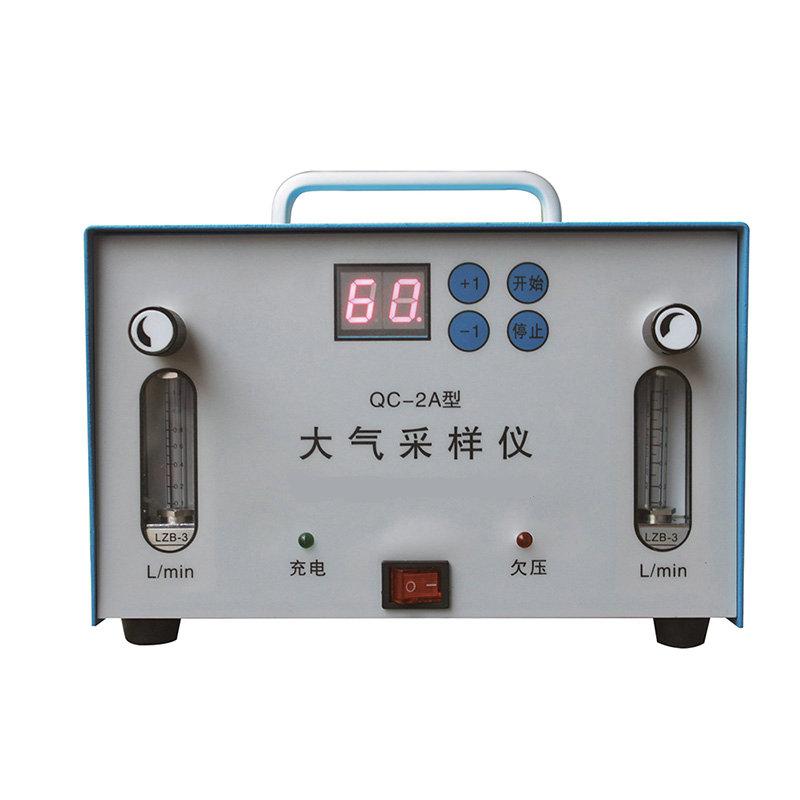 QC-2A大气采样器