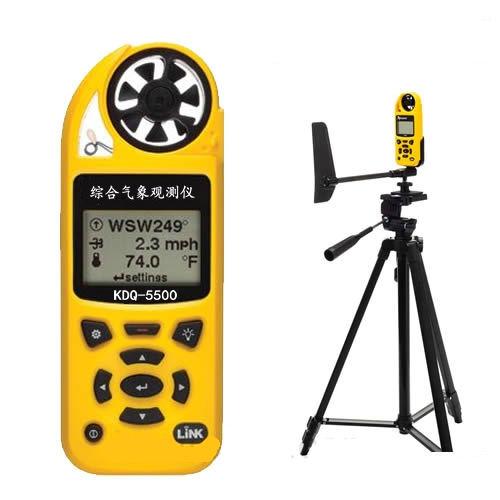 KDQ-5500综合气象观测仪
