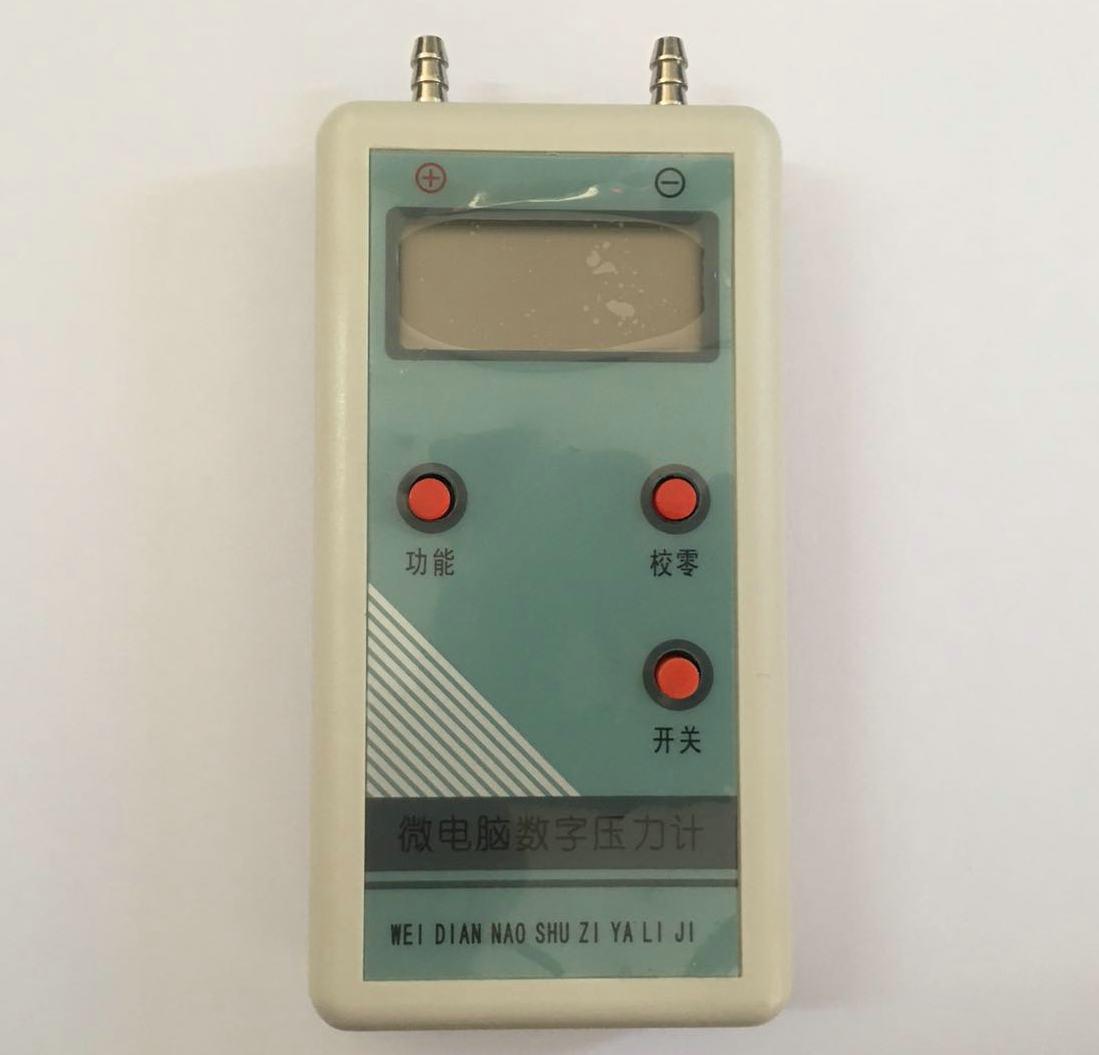 SYT-2000数字压力计